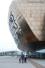 Exterior of the Millennium Centre
